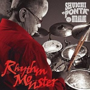 Rhythm Monster