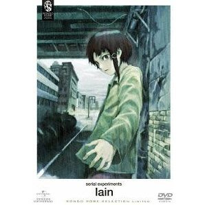 Serial Experiments Lain Dvd Set