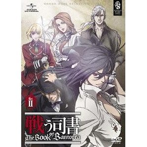 Tatakau Shisho - The Book Of Bantorra Dvd Set 2