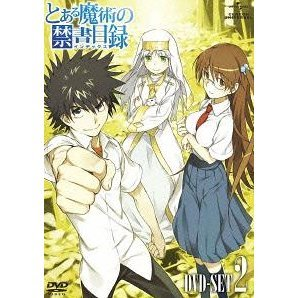 To Aru Majutsu No Index Dvd Set 2