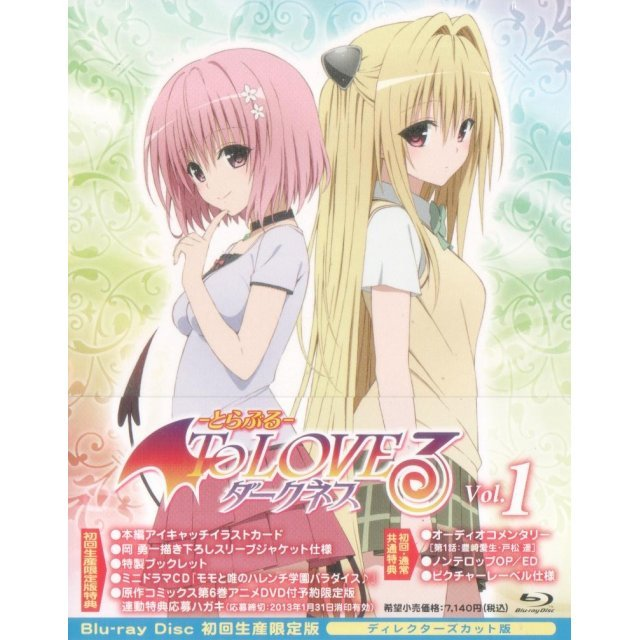 To Love Ru Darkness Vol.1 [Limited Edition]