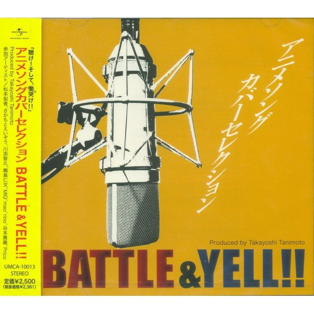 Anime Song Cover Selection - Battle & Yell