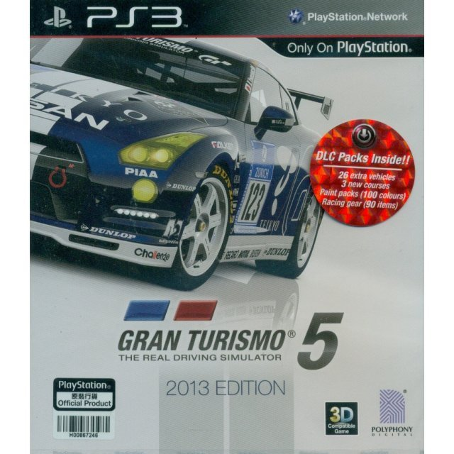 Gran Turismo 5: 2013 Edition (Chinese + English Version)