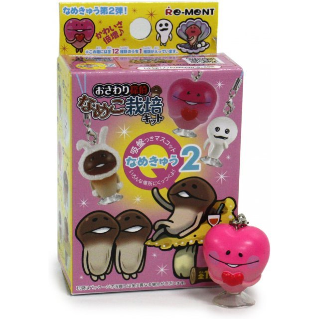 Re-ment Osawari Tantei Nameko Saibai Kit Key Ring