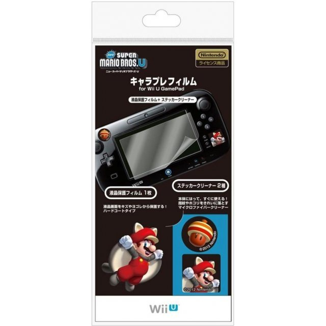Character Film New Mario U for Wii U GamePad (Black)