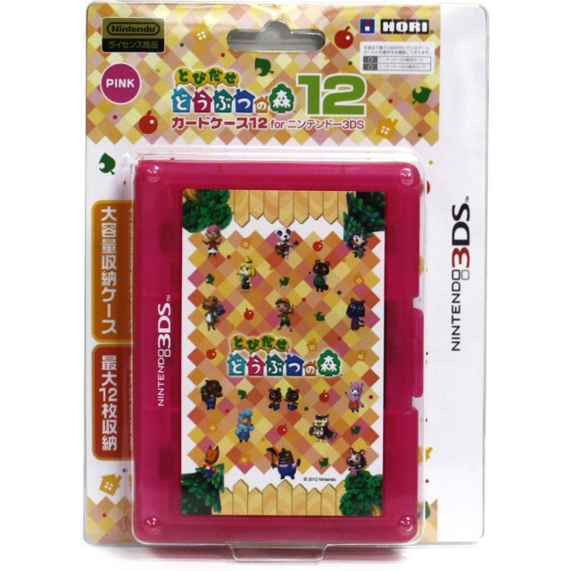 Tobidase Doubutsu no Mori Card Case 12 for 3DS (Pink)