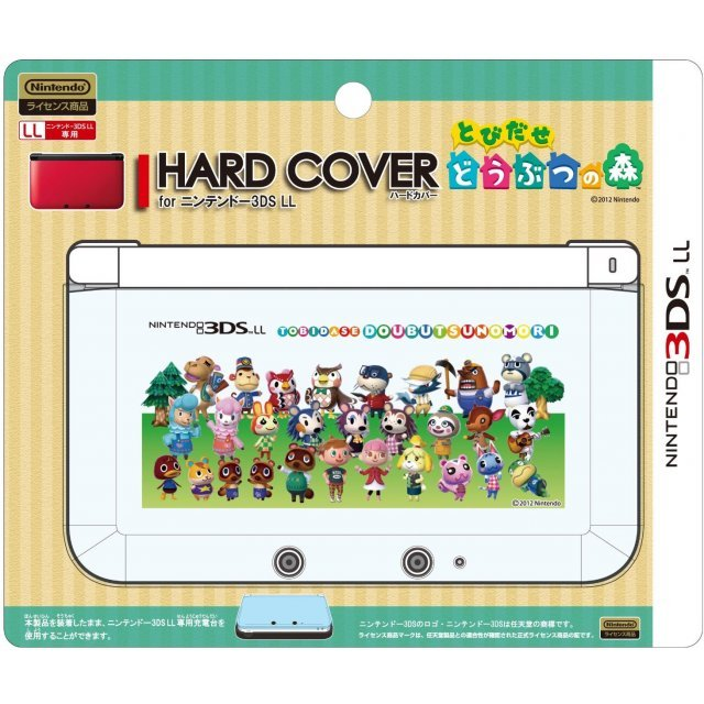Hard Cover for 3DS LL (Tobidase Doubutsu no Mori Shugo)