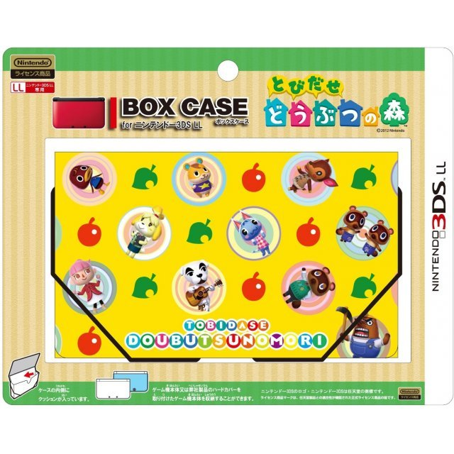 Box Case for 3DS LL (Tobidase Doubutsu no Mori Item)