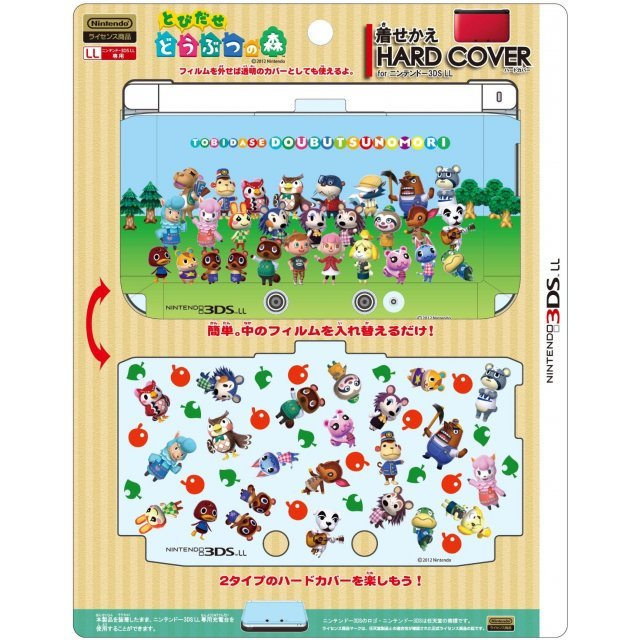 Dress-up Hard Cover for 3DS LL (Tobidase Doubutsu no Mori Shugo)