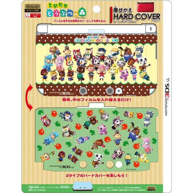 Dress-up Hard Cover for 3DS LL (Tobidase Doubutsu no Mori Chocolate)