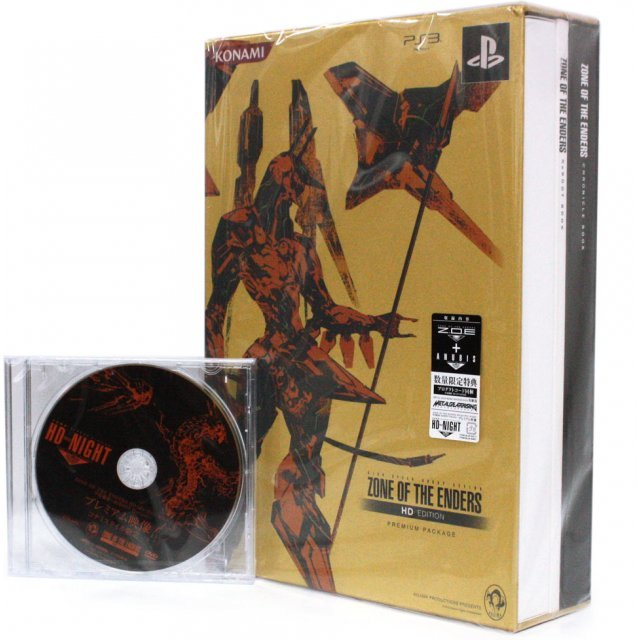 Zone of the Enders HD Edition [Premium Package w/ Konami Style Limited DVD]