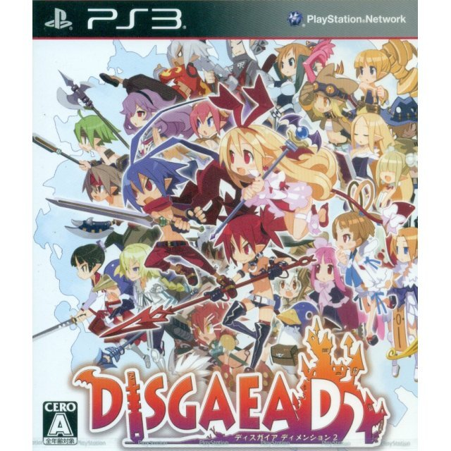 Disgaea D2 [Regular Edition]