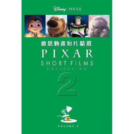 Pixar Short Films Collection Vol. 2