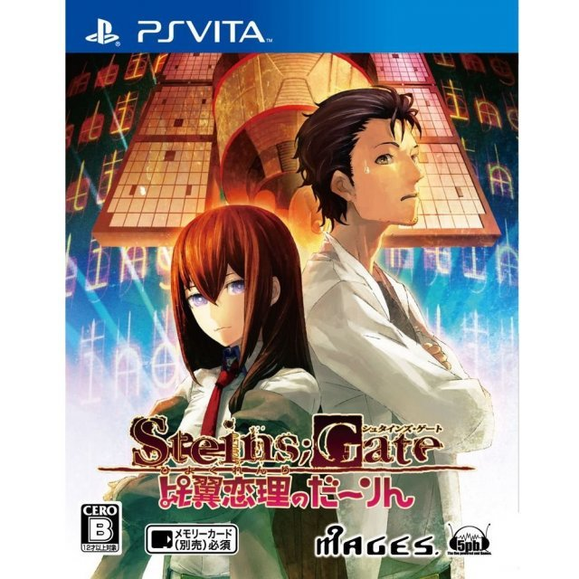 Steins;Gate Hiyoku Renri no Darling