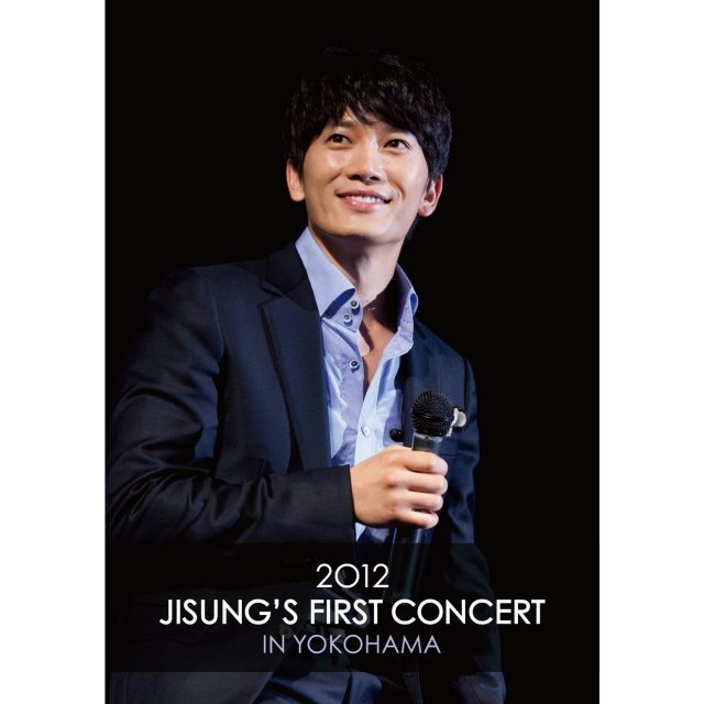 2012 Jisung's First Concert In Yokohama