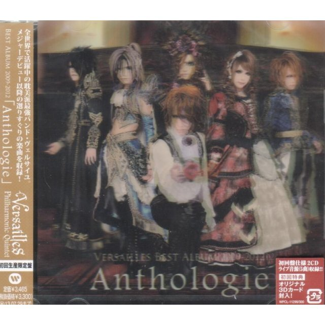 Best Album 2009-2012 Anthologie [Limited Edition]