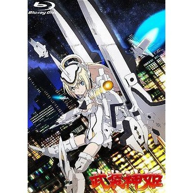 Busou Shinki Vol.1