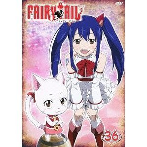 Fairy Tail 36