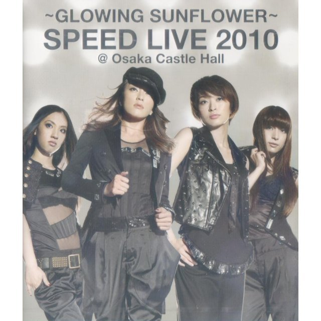 Glowing Sunflower Speed Live 2010 At Osakajo Hall