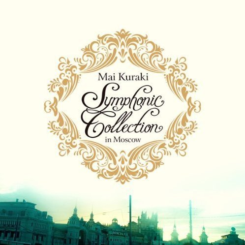 Symphonic Collection In Moscow [Limited Edition]