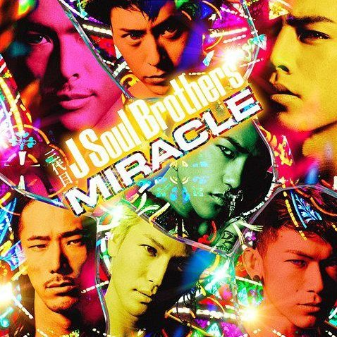 Miracle [CD+DVD Limited Edition Type B]
