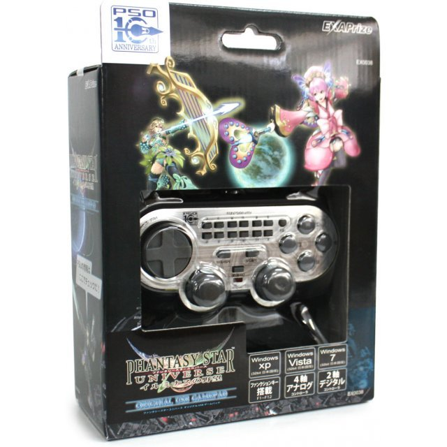 Exaprize USB Gamepad (Phantasy Star Universe)