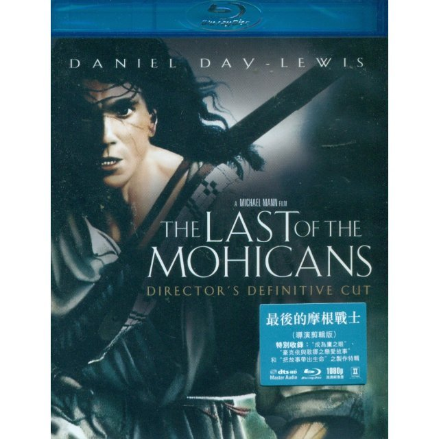 The Last of the Mohicans [Director's Cut Version]