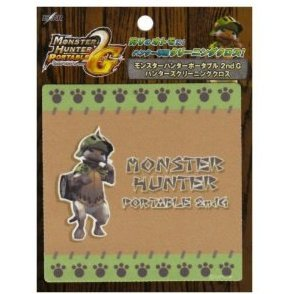Monster Hunter Portable 2nd G Edition Cleaning Cloth  (Otomoairu)