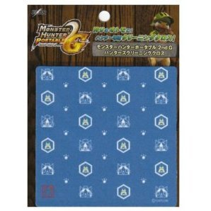 Monster Hunter Portable 2nd G Edition Cleaning Cloth  (Airu Kitchen)