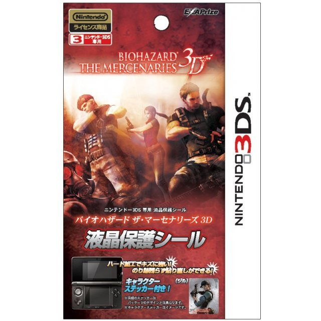 BioHazard: The Mercenaries 3D Screen Protector for 3DS (Jill)