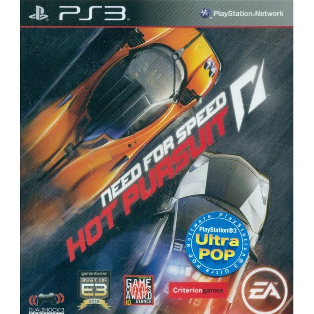 Need for Speed: Hot Pursuit (English Version) (PS3 Ultra Pop)