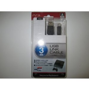 USB Link Cable 3M (Black)