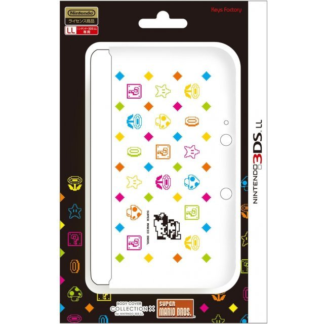 Body Cover for 3DS LL Mario (Type D)