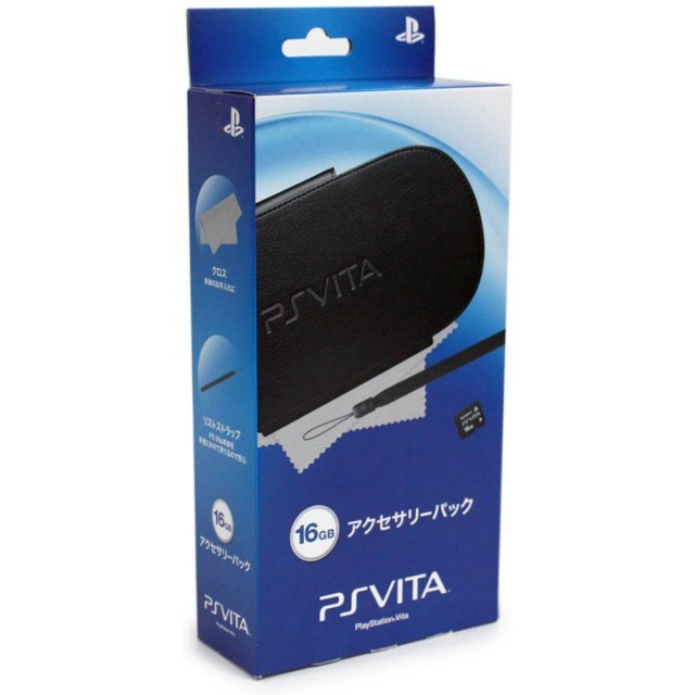 PS Vita PlayStation Vita Accessory Pack (16GB)