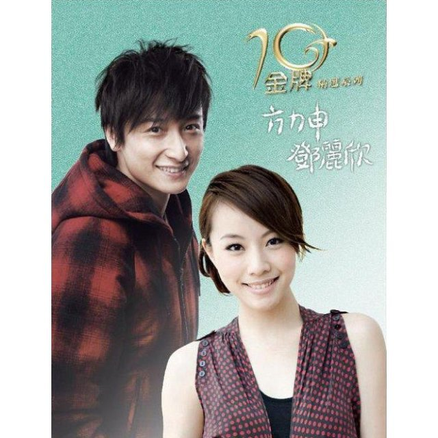 Gold Typhoon 10th Anniversary Series - Alex Fong + Stephy Tang [2CD]