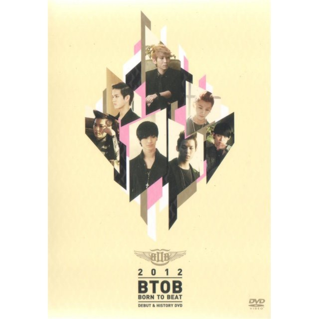 Born To Beat - Btob Debut & History