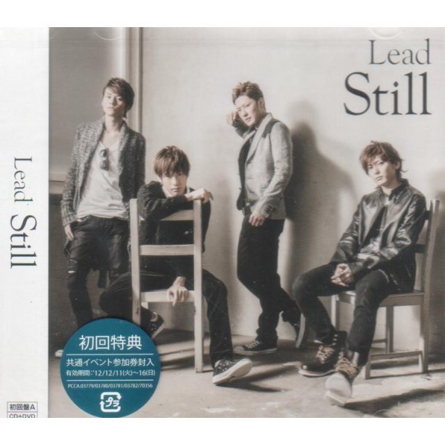 Still [CD+DVD Limited Edition Type A]