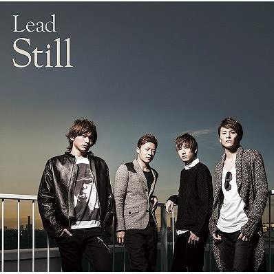Still [Limited Edition Type D]