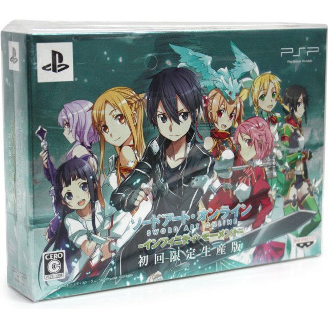 Sword Art Online: Infinity Moment [Limited Edition]