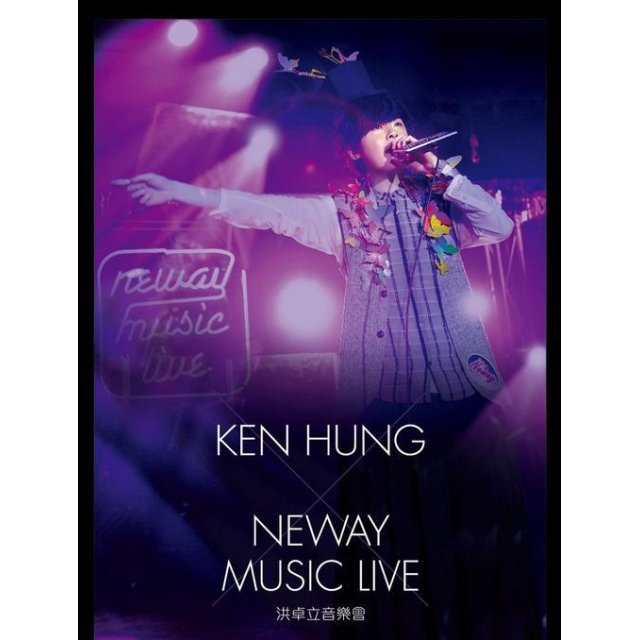 Ken Hung X Neway Music Live Karaoke [2DVD+2CD]