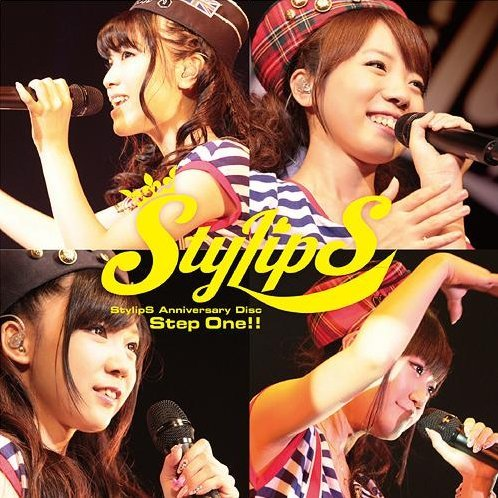 Anniversary Disc Step One [CD+DVD]