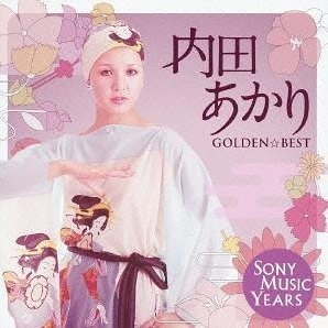 Golden Best Akari Uchida Sony Music Years