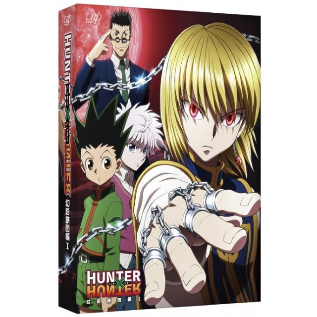 Hunter X Hunter Genei Ryodan Hen Dvd Box I