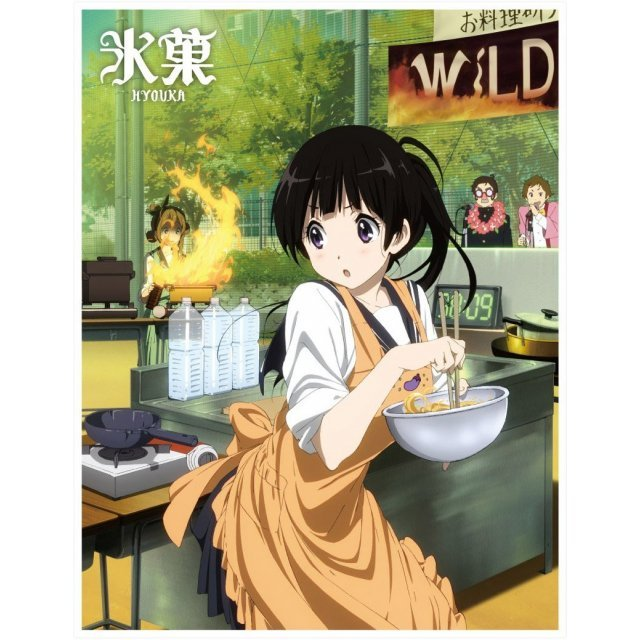 Hyouka Vol.7 [DVD+CD Limited Edition]