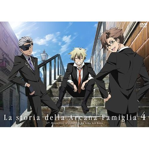 La Storia Della Arcana Famigla Vol.4 [DVD+CD Limited Edition]