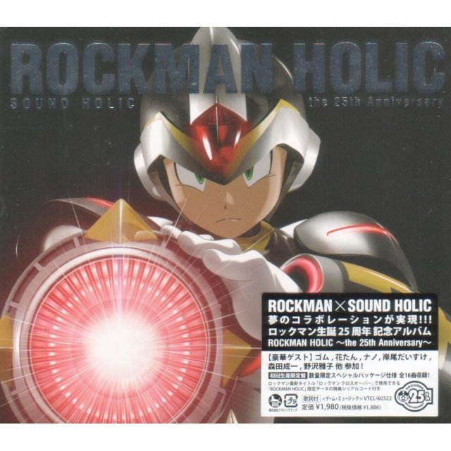 Rockman Holic - The 25th Anniversary