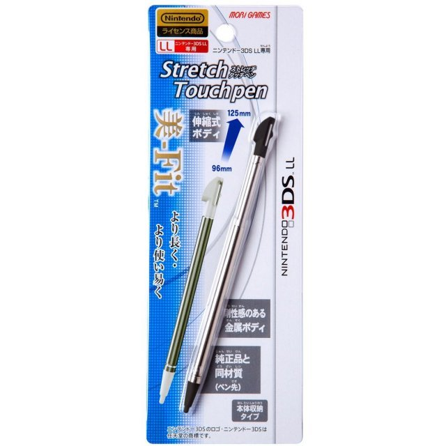 Stretch Touch Pen for 3DS LL (Black)