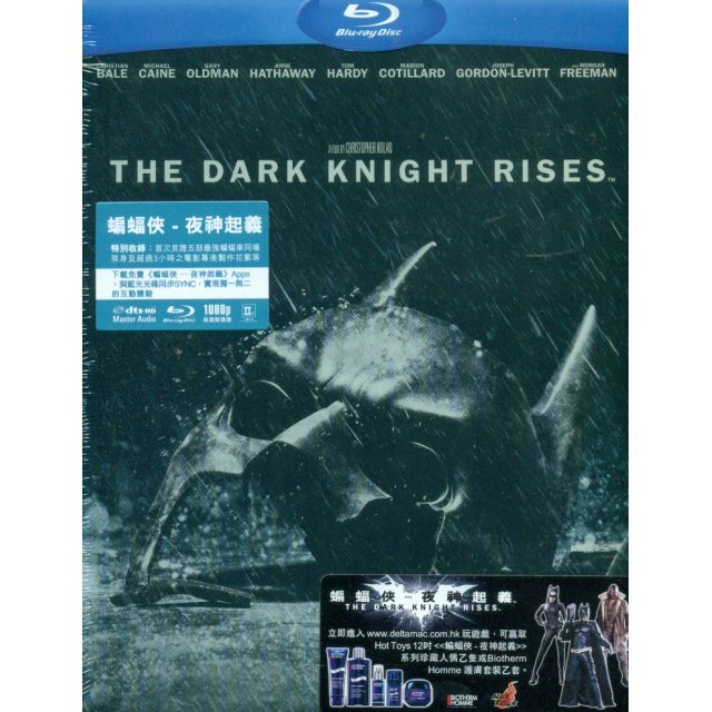 The Dark Knight Rises [2-Disc Steel Box Limited Edition]