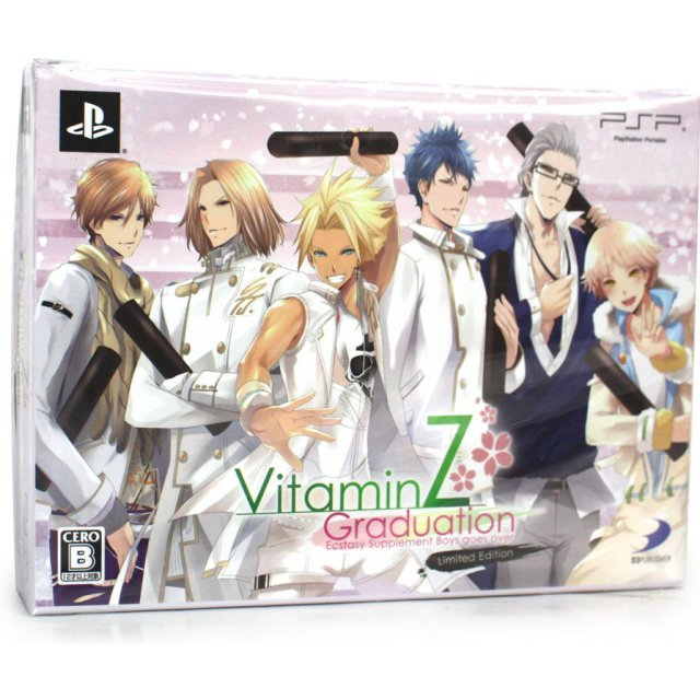 VitaminZ Graduation [Limited Edition]