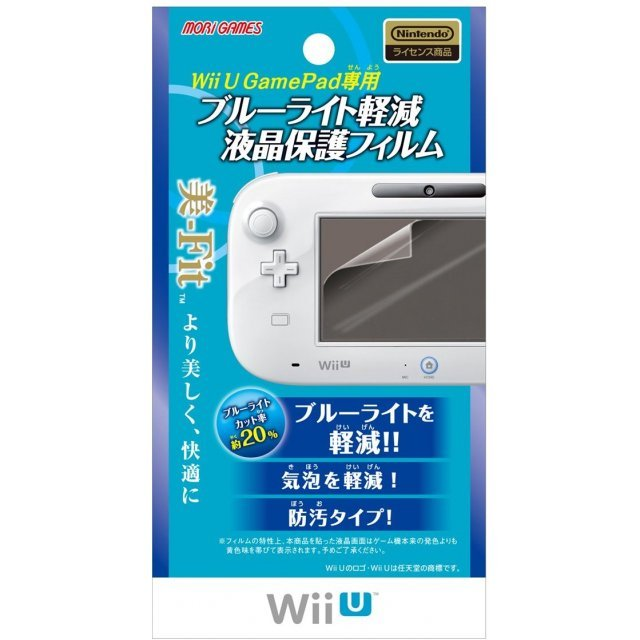 Blue Light Reduction Protection Filter for Wii U GamePad